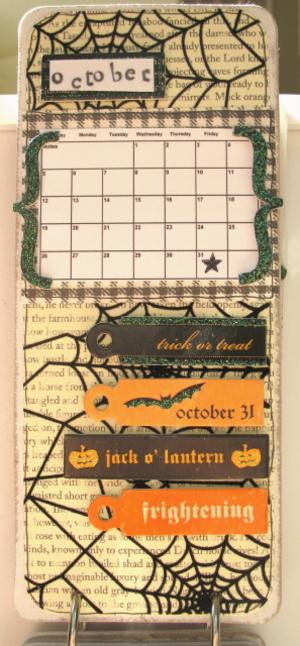Maya_road_calendar_23_edit
